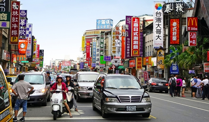 taiwan-1063526_960_720.jpg